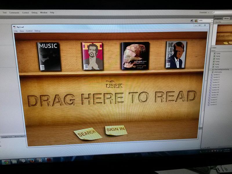 Book Kiosk