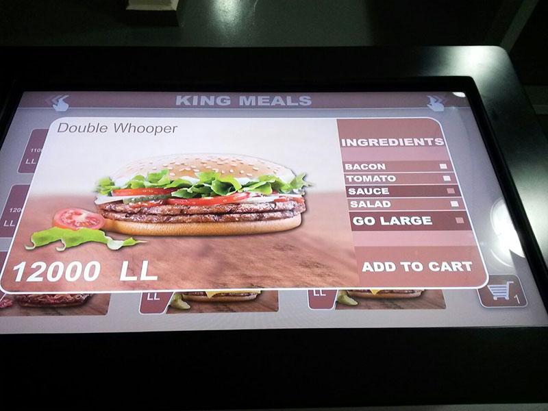 kiosk-pos-burgerking